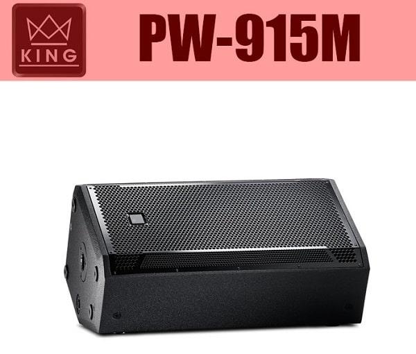 Loa sân khấu Bảo Châu KING PW-915M